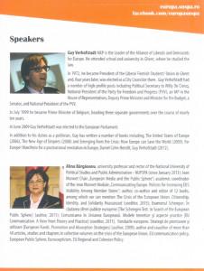 32. Speakers at European Citizenship Week at NUPSPA. Day 5. November 8, 2013